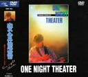 [DVD] 安全地帯/ONE NIGHT THEATER〜横浜スタジア...