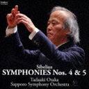 尾高忠明 札幌交響楽団 / シベリウス:交響曲第4番・第5番(ハイブリッドCD)