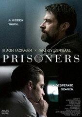 [DVD] プリズナーズ