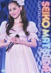 【27%OFF】[DVD] 松田聖子/Seiko Matsuda COUNT DOWN LIVE PARTY 2011-2012(通常盤)