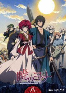 アニメ, その他  Vol.8 Blu-ray