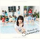 楽天乃木坂46グッズ[CD] 乃木坂46/裸足でSummer
