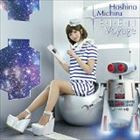 星野みちる / E・I・E・N VOYAGE [CD]