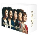 [Blu-ray] ラッキーセブン Blu-ray BOX