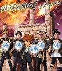 T-Pistonz+KMC / 地球を回せっ! [CD]
