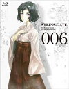 【27%OFF】[Blu-ray](初回仕様) STEINS;GATE Vol.6