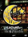 [DVD] たかじんnoばぁ〜 DVD-BOX THE ガォー!LEGEND