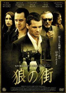 [DVD] 狼の街