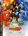 【25%OFF】[DVD] 仮面ライダー 龍騎スペシャル 13RIDERS