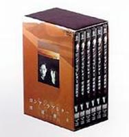 [DVD] ロング・ラブレター~漂流教室 DVD-BOX