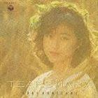 国実百合 / TEARS TIARA(オンデマンドCD) [CD]