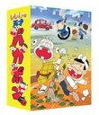 【25%OFF】[DVD] レレレの天才バカボン DVD-BOX