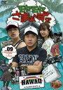 【25%OFF】[DVD] モヤモヤさまぁ〜ず2 VOL.9 モヤさまHAWAIIシリーズ(ハワイ2008&ハワイ2009)