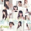 ℃-ute / 会いたい 会いたい 会いたいな(初回生産限定盤B/CD+DVD) [CD]