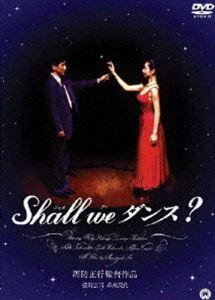 【25%OFF】[DVD] Shall we ダンス? プレミアム・エディション 2枚組 (初回限定生産)