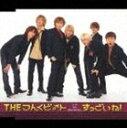 THEつんくビ♂ト / すっごいね! [CD]