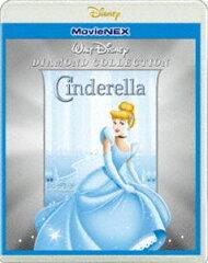 内容:DVD+ブルーレイ[Blu-ray] シンデレラ ダイヤモンド・コレクション MovieNEX