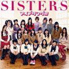 【21%OFF】[CD] アイドリング!!!/SISTERS(初回限定盤A/CD+DVD)
