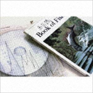 [CD] サカナクション/魚図鑑(初回生産限定盤/2CD+Blu-ray)