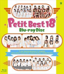 プッチベスト18 Blu-ray Disc [Blu-ray]