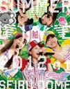 [Blu-ray] ももクロ夏のバカ騒ぎ SUMMER DIVE 2012 西武ドーム大会 LIVE BD-BOX【初回限定版】