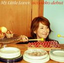【20%OFF】[CD] My Little Lover/acoakko debut
