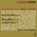 [CD] ビル・エヴァンス(p)/エヴリバディ・ディグズ・ビル・エヴァンス +1(SHM-CD)