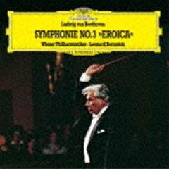 ベートーヴェン - レオノーレ序曲 第3番 作品72(レナード・バーンスタイン)