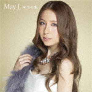 [CD] May J./本当の恋
