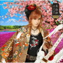 Takamiy(高見沢俊彦) / 美旋律 〜Best Tune Takamiy〜(初回限定盤B/CD+DVD) [CD]