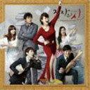 [CD] (オリジナル・サウンドトラック) オフィスの女王 オリジナル・サウンドトラック(仮)