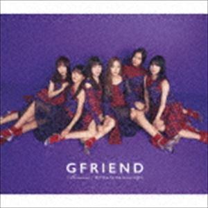 GFRIEND / Memoria/夜(Time for the moon night)(初回限定盤TYPE-B) [CD]
