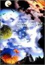 [DVD] 〜史上最強の移動遊園地〜 DREAMS COME TRUE WONDERLAND 2003