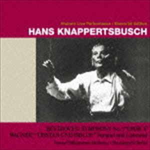 ハンス・クナッパーツブッシュ(cond) / ベートーヴェン:交響曲第3番≪英雄≫ ワーグナー:前奏曲と愛の死〜≪トリスタンとイゾルデ≫より(1962年盤)(UHQCD) [CD]