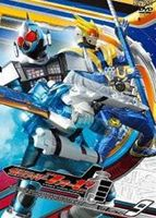 Kamen Rider fourze DVD VOL.9 DVD