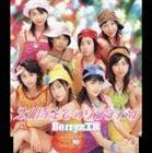 Berryz工房 / 21時までのシンデレラ [CD]