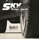 (オリジナル・サウンドトラック) ワイルド・スピード スカイミッション オリジナル・サウンドトラック [CD]