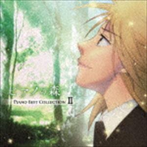 ピアノの森PIANOBESTCOLLECTIONII CD