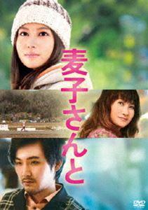 麦子さんと 2枚組 特別版 [DVD]