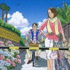 [CD] 小泉今日子&中井貴一/T字路(初回盤/CD+DVD)