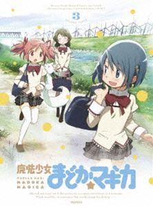 【27%OFF】[Blu-ray] 魔法少女まどか☆マギカ 3(完全生産限定版)