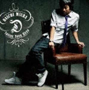 [CD] 三浦大知/Inside Your Head(通常盤)