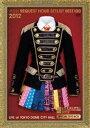 【27%OFF】★【初回予約のみ】ポストカード付き! 外付け[DVD](初回仕様) AKB48 リクエストアワ...