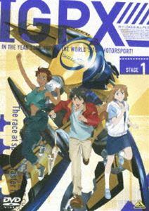 [DVD] IGPX 1