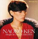 研ナオコ / プラチナムベスト 研ナオコ シングル&カバー コレクション(UHQCD) [CD]