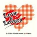 (オムニバス) REGGAE PARTY presents LOVE & LOVERS [CD]