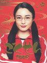 ごくせん 2008 DVD-BOX [DVD] - ぐるぐる王国DS 楽天市場店