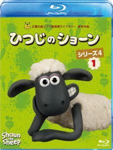 產品詳細資料,日本Yahoo代標|日本代購|日本批發-ibuy99|CD、DVD|Blu-ray|日本動漫|ひつじのショーン シリーズ4(1) [Blu-ray]
