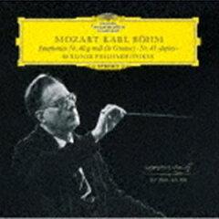 モーツァルト - 交響曲 第25番 ト短調 K. 183(カール・ベーム)