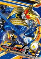 Kamen Rider fourze DVD VOL.7 DVD